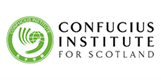 RZSS Education Sponsors - Confucius Institute for Scotland